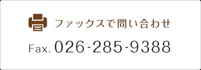 026-285-9388